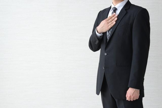 相手に好印象を与える婚活ファッション~男性編~